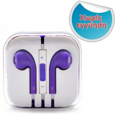 Hands Free D5 Stereo for Apple-Samsung-HTC-BlackBerry-LG 3.5 mm with Remote Purple - White