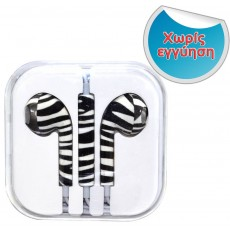 Hands Free Art Collection Stereo for Apple-Samsung-HTC-BlackBerry-LG 3.5 mm with Remote Zebra