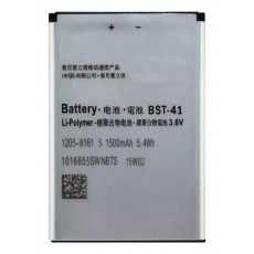 Battery BST-41 for Sony Ericsson Xperia X10 OEM Bulk