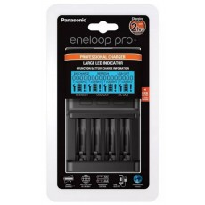 Battery Charger Panasonic eneloop pro BQ-CC65 for AA/AAA & USB Output with LED Lcd