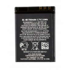 Battery Ancus BL-4B for Nokia 6111/7370 Li-ion, 700mAh, 3.7V Bulk