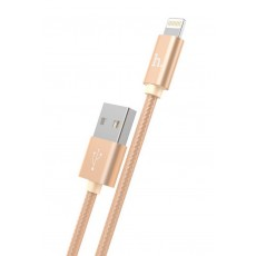 Data Cable Hoco X2 Knitted USB to Lightning Fast Charging Gold 1.0 m.