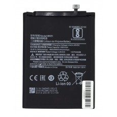 Battery Ancus BN51 for Xiaomi Redmi 8/8A 5000  mAh,Li-ion,Bulk